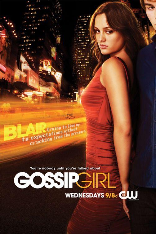 Gossip Girl Film